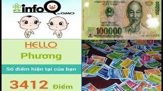 Kiếm tiền online 100 nghìn với 5 phút hàng ngày bằng trả lời khảo sát infoQ