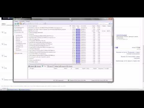 Как скачать файлы с ex.ua