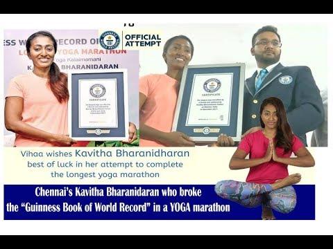 Kavitha Bharanidharan | Chennai women  breaks world record of 170 hours of non-stop Yoga