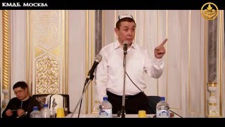 АДАМ СРТНДГ ИТТЕР!!! (ЗЫНАКОРЛОР) Абдышукур ажы Нарматов