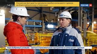Смотреть видео Особенности заполярной добычи. Специальный репортаж Веры Красовой - Россия 24 онлайн