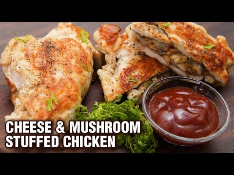 Cheese And Mushroom Stuffed Chicken Recipe - Mushroom And Mozzarella Stuffed Chicken Breast - Tarika