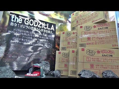 恐怖のゴジラを倒して、1個76円のブタメン箱ごと大量獲得狙ってみたww【クレーンゲーム】