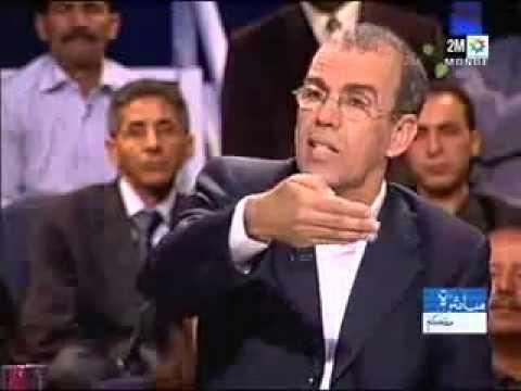 Aassid Tamazight