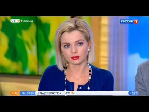«Россия 1», «Утро России», Социальные нормы потребления электроэнергии