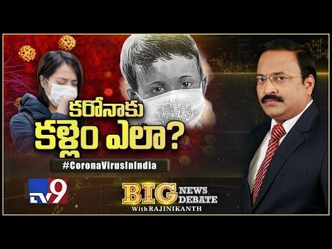 Big News Big Debate: Coronavirus In Hyderabad - Rajinikanth TV9