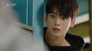 Cha Eun Woo Astro The Best Hit [ mj ] scene