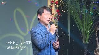 신동완,가시사랑,전시현원곡,제7회 뺑덕이의팡팡인기가요,…