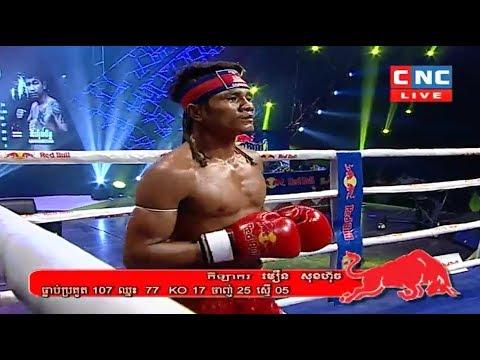 Moeun Sokhuch vs Niv Vangchan(thai), Khmer Boxing CNC 21 April 2018, Kun Khmer vs Muay Thai