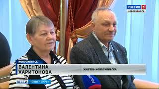 Золотую свадьбу отметили супруги Харитоновы в Первомайском районе Новосибирска