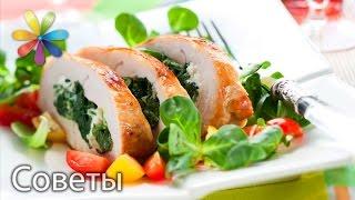 Диетическое блюдо для кормящих мам и для всей семьи