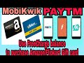 How to use FreeCharge/Paytm/MobiKwik to purchase Amazon/Flipkart gift card
