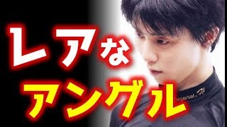 【羽生結弦】anan表紙のアングルが最高すぎる!!! (その他のおすすめ...