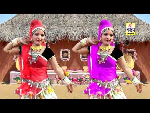 Rajsthani Dj Song 2017 ! छोरी नैण लड़ावे ! Marwari Dj Puskar & Shadi Dj Song ! Full Hd Video