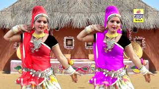 Rajsthani Dj Song 2017 ! छोरी नैण लड़ावे ! Marwari Dj Puskar & Shadi Dj Song ! Full Hd Video