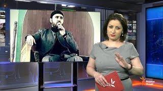 Ахбори Тоҷикистон ва ҷаҳон (19.04.2018)اخبار تاجیکستان .(HD)