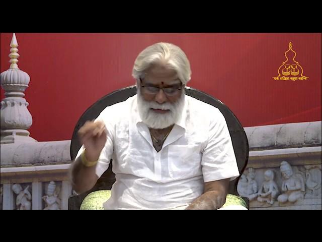 सात्त्विक भोजन (Virus Free Diet) - Pravachan by Shri Dnyanraj Manik Prabhu Maharaj, Maniknagar