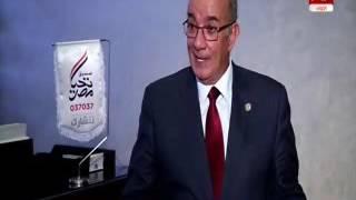بالفيديو.. المدير التنفيذي لـ«تحيا مصر»: إنشاء شركة قابضة للصندوق بـ2.5 مليار جنيه