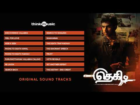 Thegidi (Original Background Score) - Juke Box