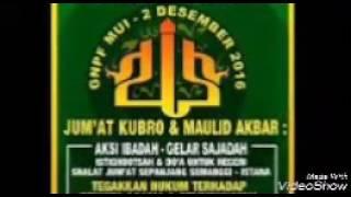 Subhanallah | Agan Salafy