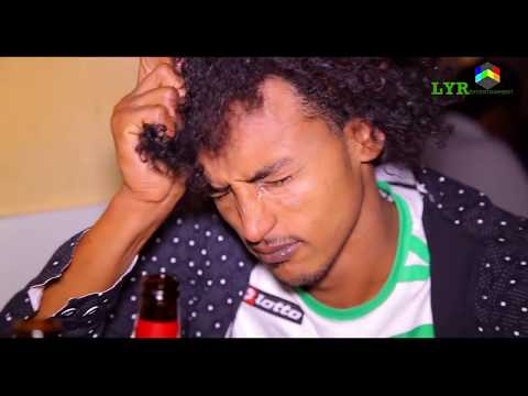 LYR TV New Eritrean movie 2018 Samsonawit Hiwet (ሳምሶናዊት ሂወት)part 5 flim by Mulue Guesh