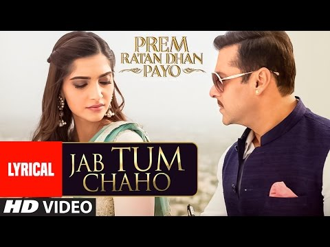 """Jab Tum Chaho"" Full Song with LYRICS 