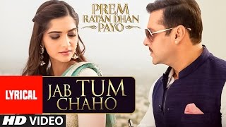 jab tum chaho full song with lyrics prem ratan dhan payo salman khan sonam kapoor