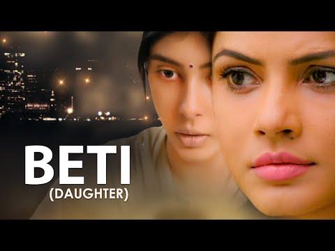 बेटी   BETI ft. Neetu Chandra   Diwali Film   The Short Cuts