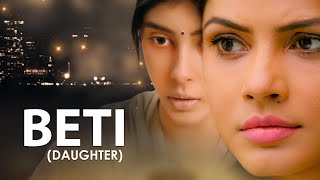 बेटी | BETI ft. Neetu Chandra | Mother's Day Film | The Short Cuts