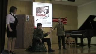 «Баллада о солдате» (2013 год) Гала-концерт