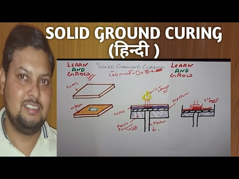 Solid Ground Curing (हिन्दी )