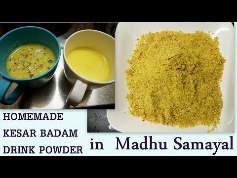 Kesar Badam Drink powder  Homemade health drink mix