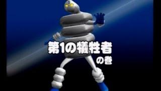 PS2 キン肉マンマッスルグランプリ MAX(ストリーモード)プレイ動画(2)七人の悪魔超人編
