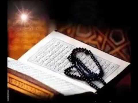 In-Depth Study of Surah Al-Fatihah - 5