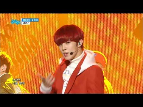 【TVPP】UP10TION– Catch Me, 업텐션 – 여기 여기 붙어라 @Show Music Core