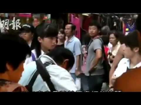 金田一 Hongkong Kowloon Treasure Murder Case_ HK downtown film