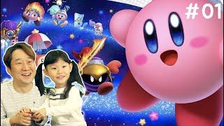 [별의 커비] 라임의 푸푸푸랜드를 구하라! 1편 | 닌텐도 스위치 게임 플레이 LimeTube