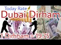 dubai dirham rate in india today