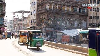 peshawar pakistan