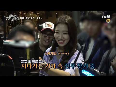 [BTS] Memories of the Alhambra Making EP7,8