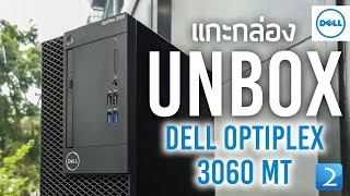 Unbox DELL Optiplex 3060 MIni Tower (2018)