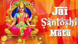 Mangala Harathulu Song - Jai Santhoshi Maatha Telugu -1975