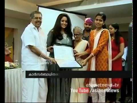 Butterfly cancer care foundation   Inaugurated by Vayalar Ravi   Kavya Madhavan, Vinay Forrt