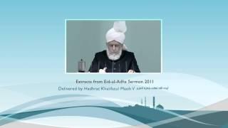 Eid-ul-Adha Sermon Quote - Part 5 (Urdu)