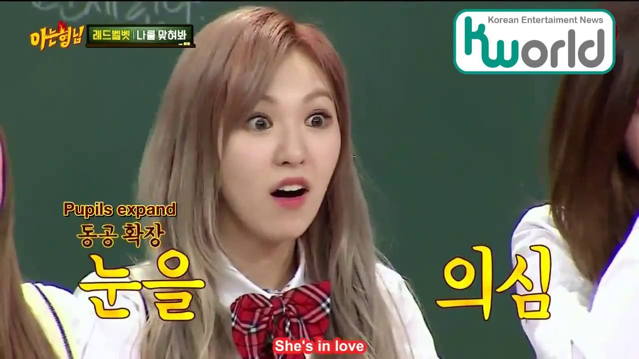 Funny Moment Knowing Brother Red Velvet  Youtube