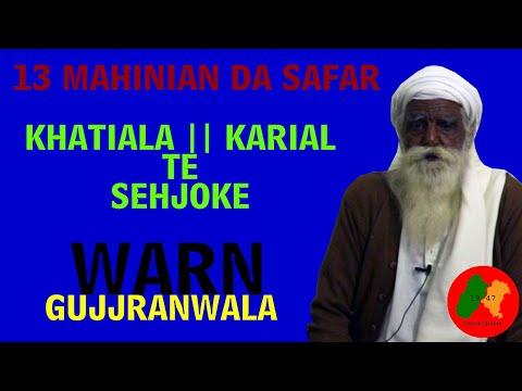 WARN    KATHIALA VIRKAN   KARIAL    SEHJOKE    13 MAHINIAN BAAD HIJRAT  BY SANWAL DHAMI