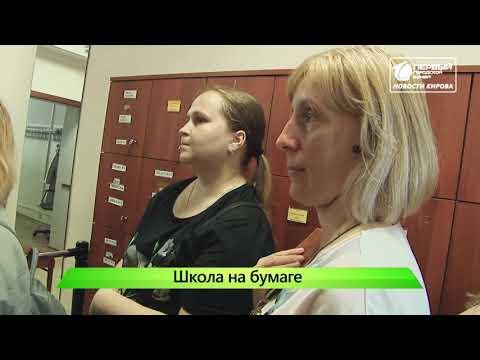 """""""Город"""" выпуск 05.06.2019"""