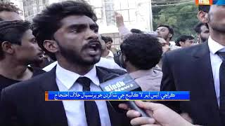 Karachi SM low Students Protest Package - Sindh TV News