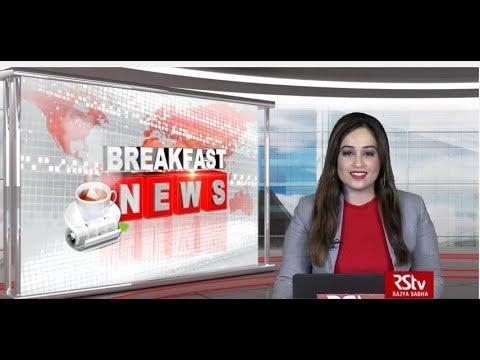 English News Bulletin –  October 10, 2019 (9:30 am)