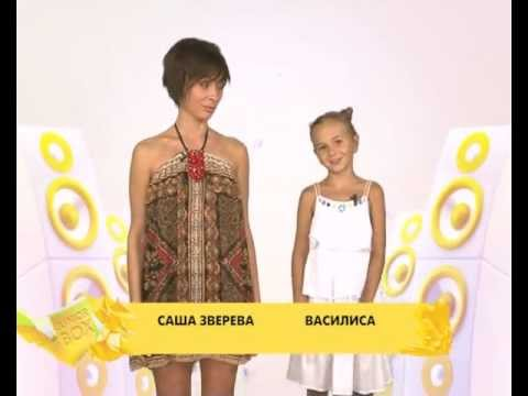 "Junior Box №12 - Саша Зверева, Василиса - ""Кулинария"""